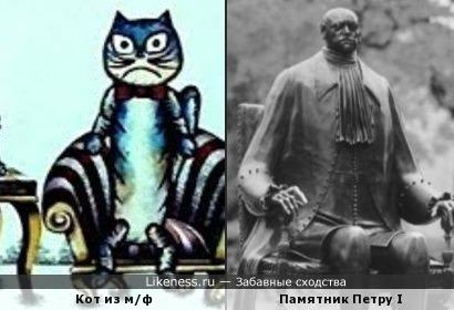"""Кот из м/ф """"Дом, который построил Джек"""