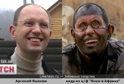 Янки в Украине