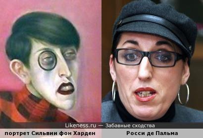 Сильвия фон Харден / Росси де Пальма