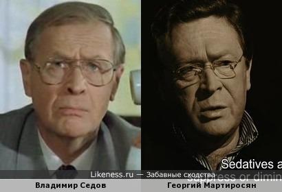 Георгий Мартиросян / Владимир Седов