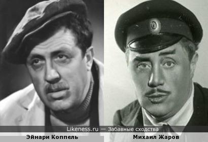 Михаил Жаров / Эйнари Коппель