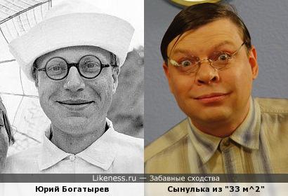 """Юрий Богатырев и сынулька из """"33 м^2"""""""