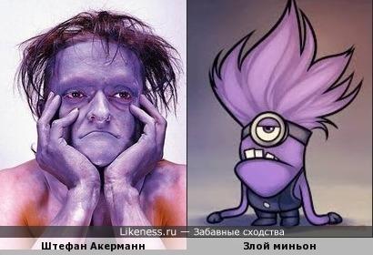 Штефан Акерманн - фиолетовый миньон