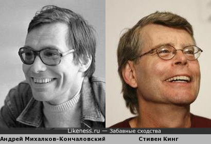 Андрей Кончаловский / Стивен Кинг