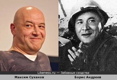 Максим Суханов / Борис Андреев