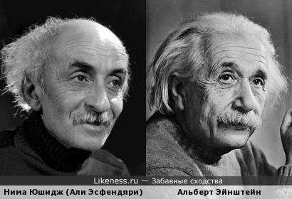 Физик и лирик {2АЭ}