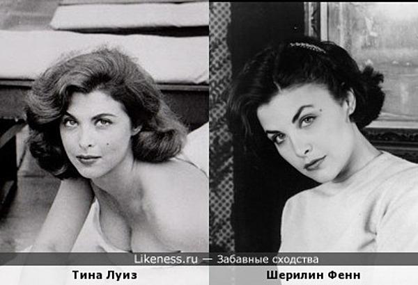 Шерилин Фенн / Тина Луиз