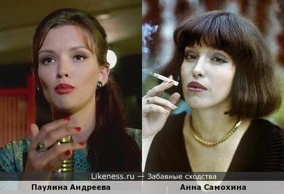 Паулина Андреева напомнила Анну Самохину