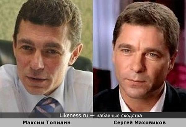 Максим Топилин / Сергей Маховиков