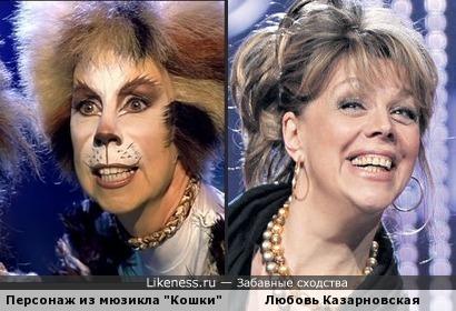 """Персонаж из мюзикла """"Кошки"""