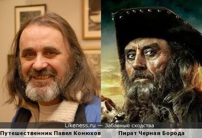 Путешественник Павел Конюхов напомнил пирата Черная Борода