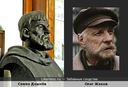 Памятник Семёну Дежнёву напомнил актёра Олега Жакова