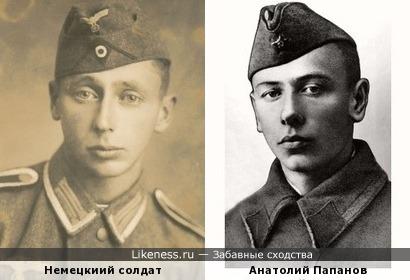 Разные солдаты. Похожие фото.