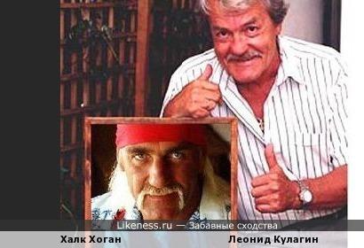 Рестлер напомнил Леонида Кулагина