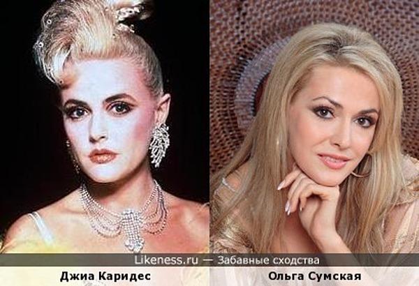 Джиа Каридес напомнила Ольгу Сумскую