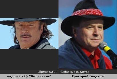 Gallowwalkers: Григорий Гладков - detekted!!!!