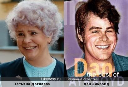 Татьяна Догилева и Дэн Эйкройд