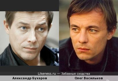 Олег Васильков и Александр Бухаров