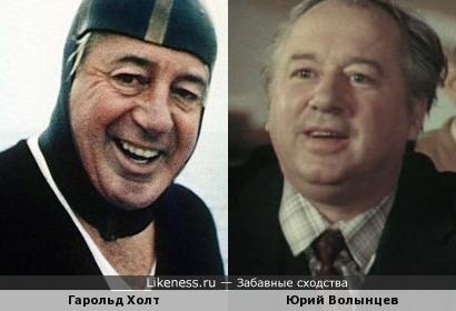 Пропавший австралийский политик напомнил российского актера.