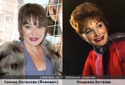Галина Логинова напомнила Людмилу Хитяеву