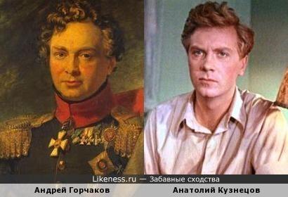 Генерал Андрей Горчаков на портрете работы Д.Доу напоминает Анатолия Кузнецова