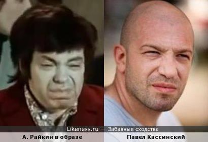 От кого сын Карцева?
