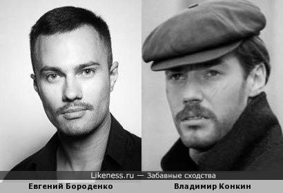 Евгений Бороденко напомнил Шарапова