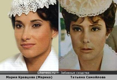 Татьяна Самойлова / Мария Кравцова (ремейк)