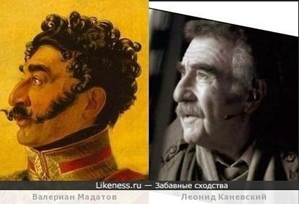 Валериан Мадатов похож на Леонида Каневского