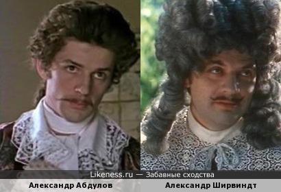 Александр Ширвиндт / Александр Абдулов