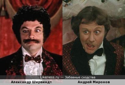 Андрей Миронов / Александр Ширвиндт