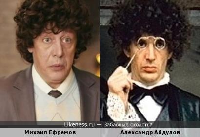 Михаил Ефремов напомнил Александра Абдулова