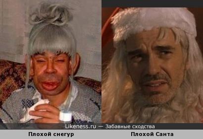Рядом с такой снегурочкой даже плохой Санта не так уж и плох!