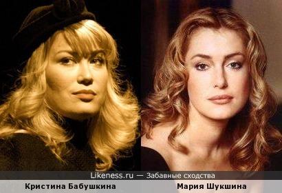 Фото марии шукшиной до и после пластики 183