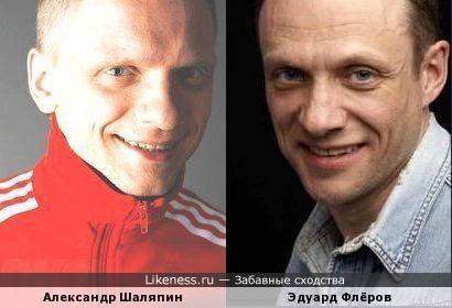 Александр Шаляпин / Эдуард Флёров