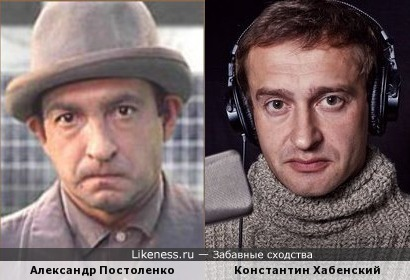 Александр Постоленко / Константин Хабенский