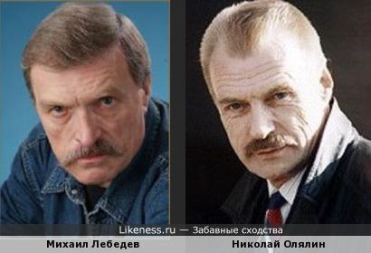 Михаил Лебедев напомнил Николая Олялина