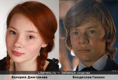 Валерия Дмитриева напоминает Владислава Галкина