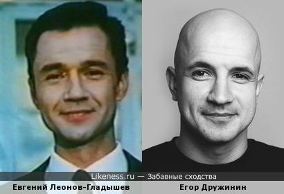 Евгений Леонов-Гладышев / Егор Дружинин