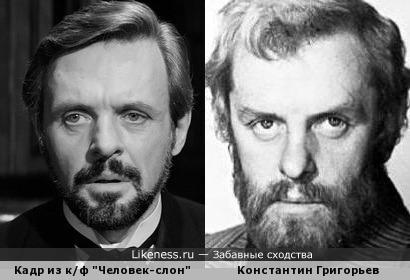 Энтони Хопкинс / Константин Григорьев