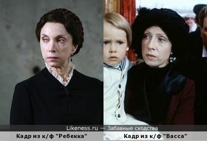 """Миссис Дэнверс из к/ф """"Ребекка"""