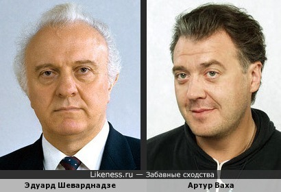 Эдуард Шеварднадзе / Артур Ваха