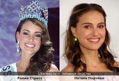 Мисс мира 2014 и Натали Портман