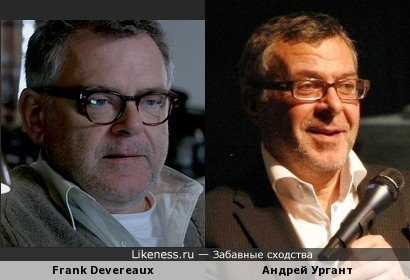 Frank Devereaux Андрей Ургант