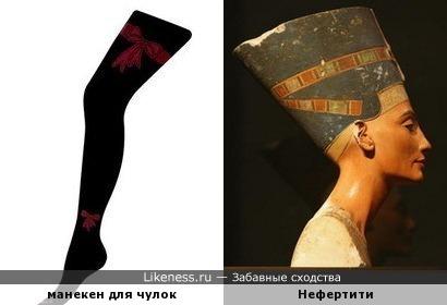 Манекен для чулок Нефертити