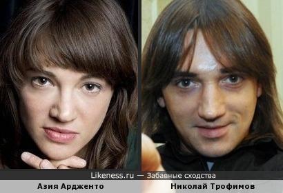"""Азия и """"Авария"""""""
