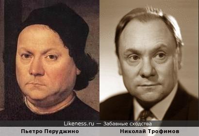 Пьетро Перуджино / Николай Трофимов