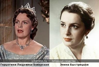 Герцогиня Вики - Элина Быстрицкая