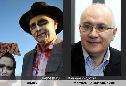 Матвей Ганапольский хочет убивать