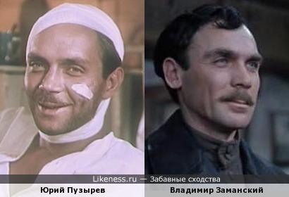 Юрий Пузырев напомнил Заманского